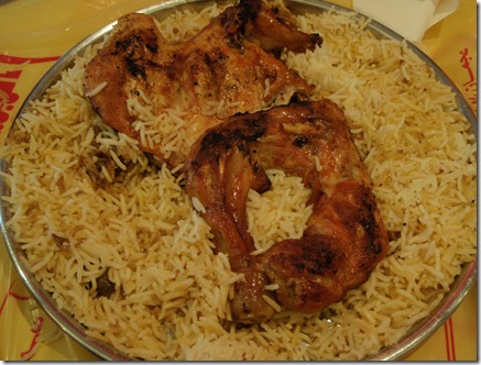 Chicken Mandi Recipedose